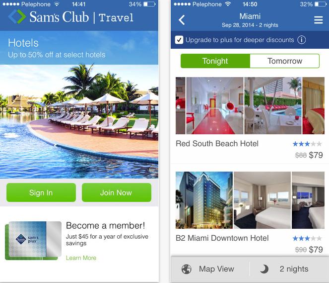 sams-club-travel-app