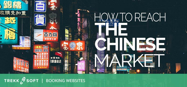How to reach the Chinese market