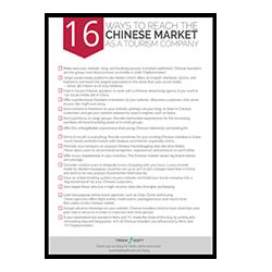 16 Wege, wie Sie den chinesischen Markt erreichen Image